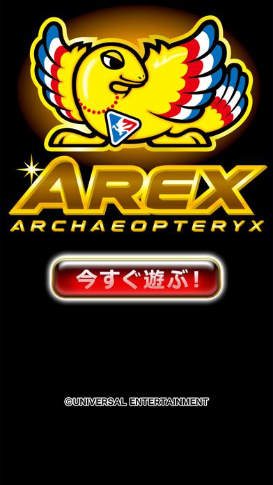 [グリパチ]アレックス(2018) screenshot1