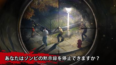 Zombie Hunter: 黙示録ゾンビシューターグゲームのおすすめ画像4