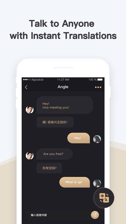 IU Dating-Meet Chinese singles