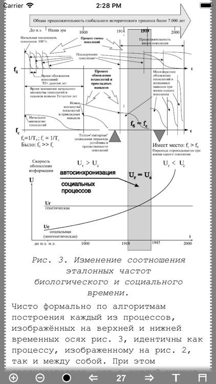 ДОТУ screenshot-2