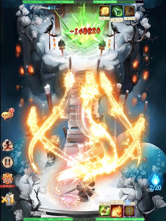 浪人百剣-斬-~最終の章~のおすすめ画像7