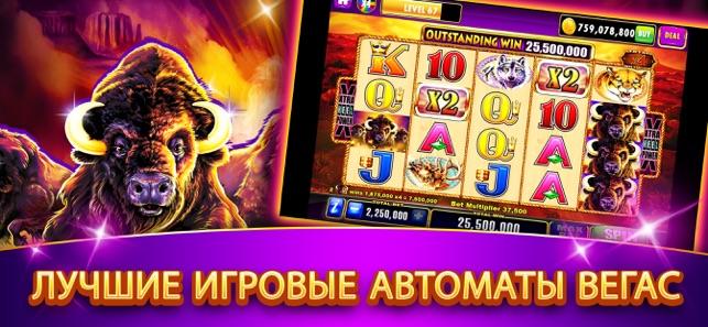 играть бесплатно онлайн игровые автоматы вулкан