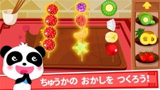 中華レストラン-BabyBus お料理ゲームのおすすめ画像3