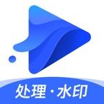 水印宝-视频水印编辑助手软件