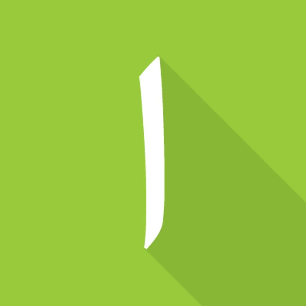 Alifblox! Arabic alphabet hack