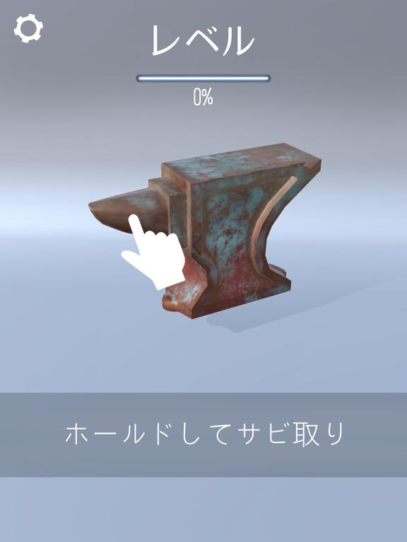 Rusty Blower 3Dのおすすめ画像3