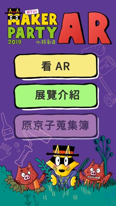 https://is1-ssl.mzstatic.com/image/thumb/Purple113/v4/6e/de/03/6ede0358-3d0f-6b7f-9de5-306b65a5e9bc/pr_source.jpg/392x696bb.jpg