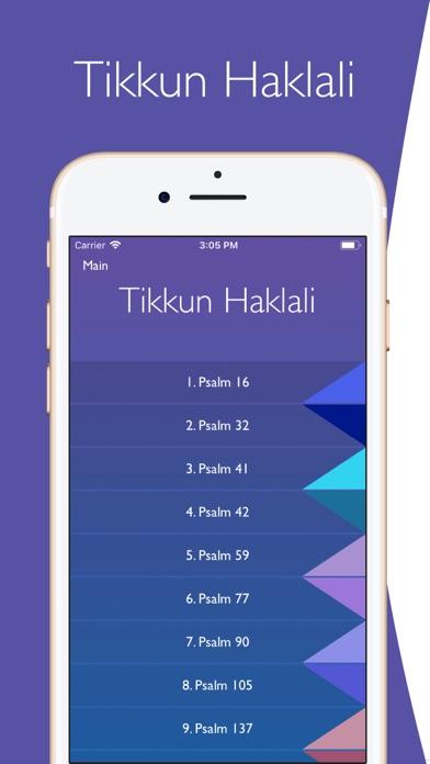 Tikkun Haklali AppScreenshot of 1