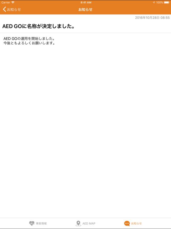 https://is1-ssl.mzstatic.com/image/thumb/Purple113/v4/6e/e8/e5/6ee8e54b-4636-bf62-5bcf-962b8fed2780/mzl.zziafwka.png/576x768bb.png