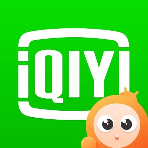 爱奇艺随刻版-原爱奇艺极速版app