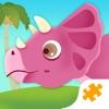 恐龙拼图儿童游戏-3岁~6岁家庭宝宝益智小游戏