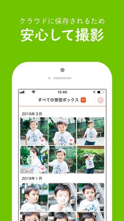 まごチャンネル screenshot-3