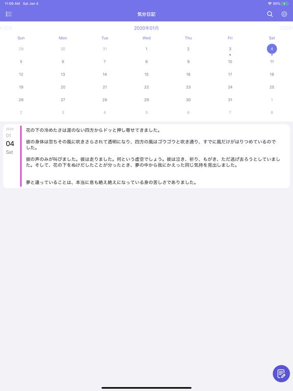 https://is1-ssl.mzstatic.com/image/thumb/Purple113/v4/71/19/dd/7119dd07-cb6b-55ca-d979-59aaad1e944f/pr_source.png/576x768bb.png