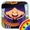 Bamba BBQ (Lite) - iPhoneアプリ