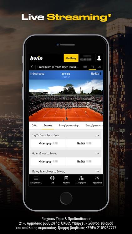 bwin Στοίχημα: Stoixima Live screenshot-3