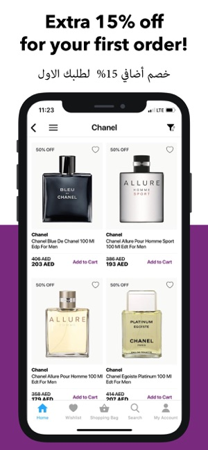 cc0f0f6d4  7/24 Perfumes Shopping App on the App Store
