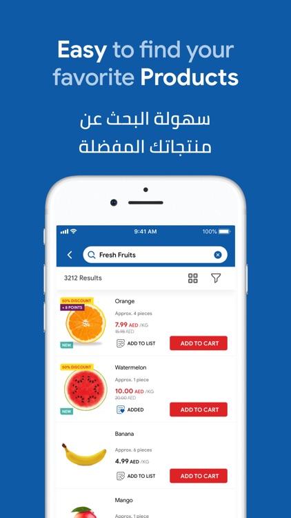 MAF Carrefour Online Shopping screenshot-3