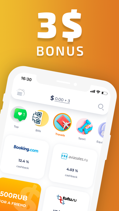 messages.download Cashback MAX. - Zozi software