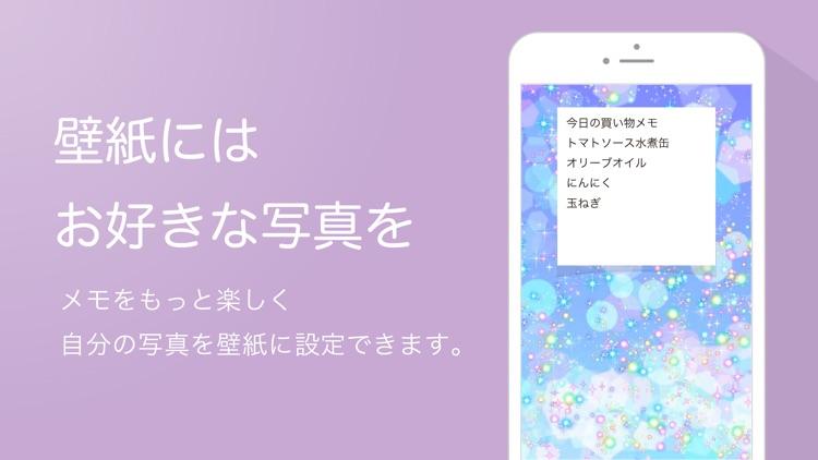 付箋メモ帳 - Stibo screenshot-3