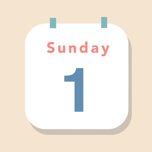 おとなのカレンダー - すぐに使えるシンプルなスケジュール帳