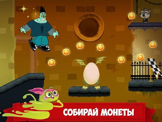 Скачать игру Отель Трансильвания