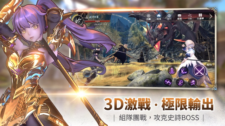 幻想神域2 screenshot-3