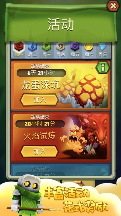 骰子猎人 screenshot-4