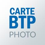Carte BTP Photo pour pc