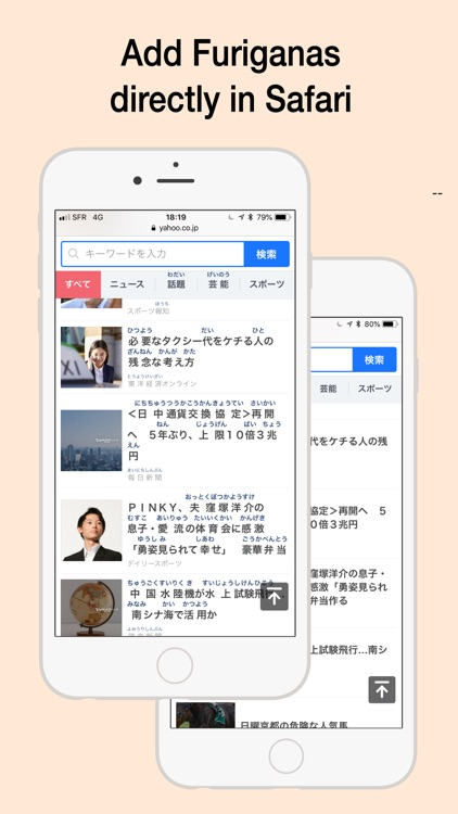Yomiwa - Japanese Dictionary screenshot-8