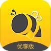 蜜蜂帮帮优享版