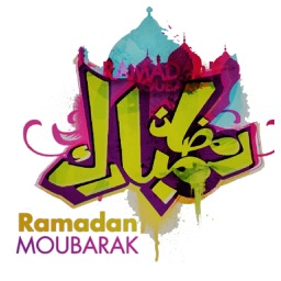 Ramadan Kareem Stickers Pack