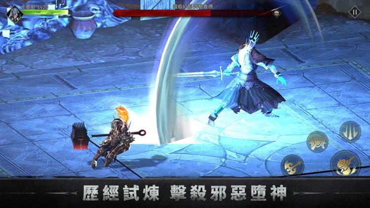 魂之刃:巨龍城堡 screenshot-4