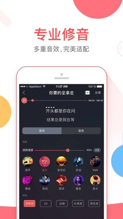 VV音乐 screenshot-2
