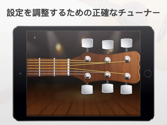 Real Guitar Instrumentのおすすめ画像3