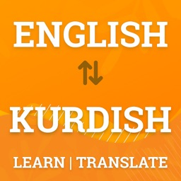 Dictionary english to kurdish