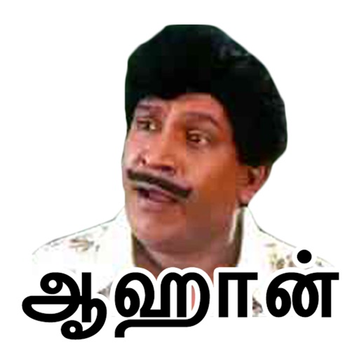 Tamilanda Tamil stickers