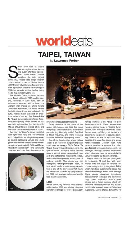 Passport Magazine screenshot-7