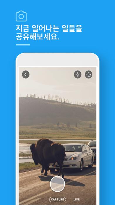 다운로드 Twitter Android 용