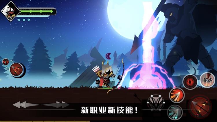薇薇安和骑士 screenshot-5
