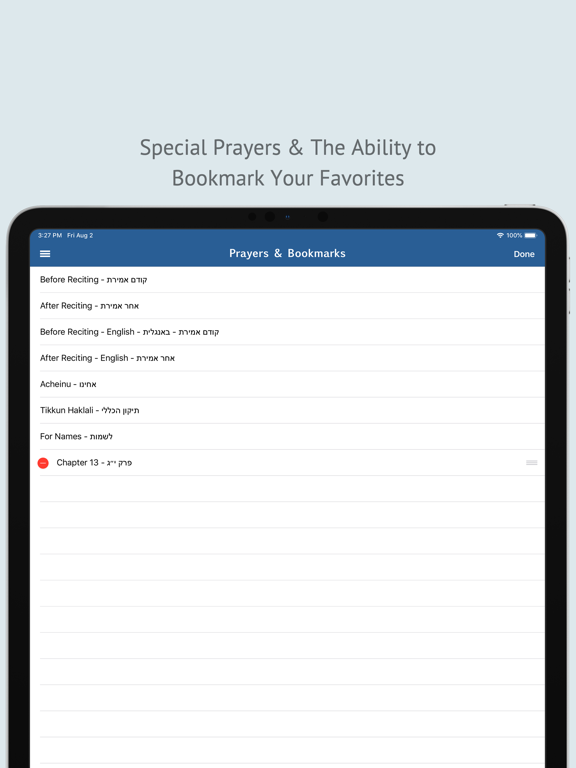 Tehilim תהלים Tehillim Psalms | App Price Drops