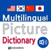 Multilingual Picture DIC - iPhoneアプリ
