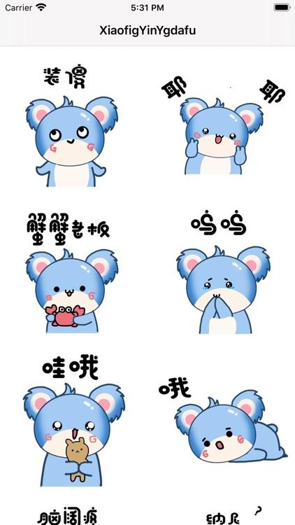 XiaofigYinYg