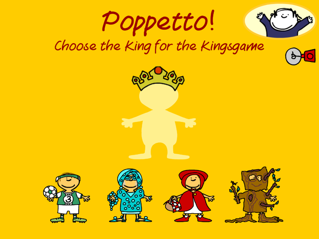 ‎Poppetto Varia Screenshot
