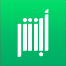 Ícone do app أبشر