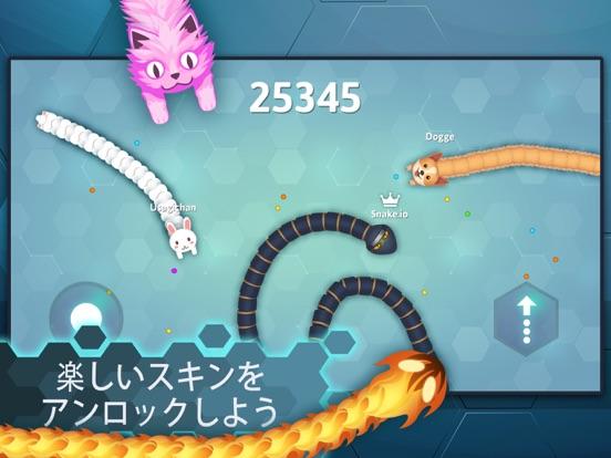 すりざりお - へびのゲーム ミミズ ワーム オンラインのおすすめ画像1