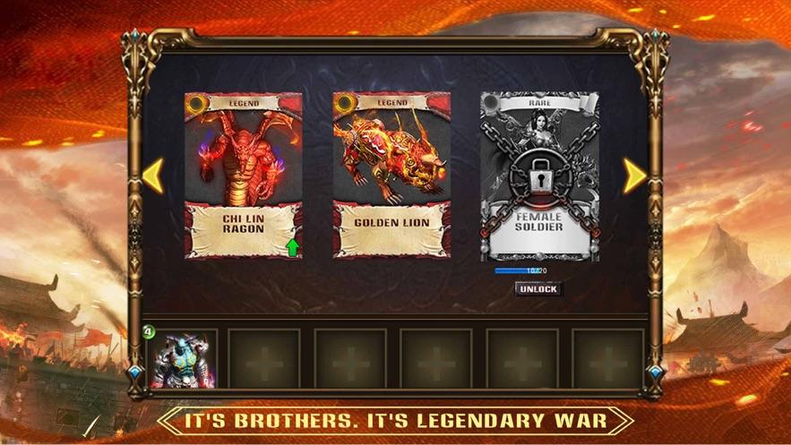 LegendaryWar App 截图
