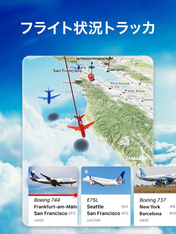 フライトレーダー24(Flight Live), 天気情報のおすすめ画像2