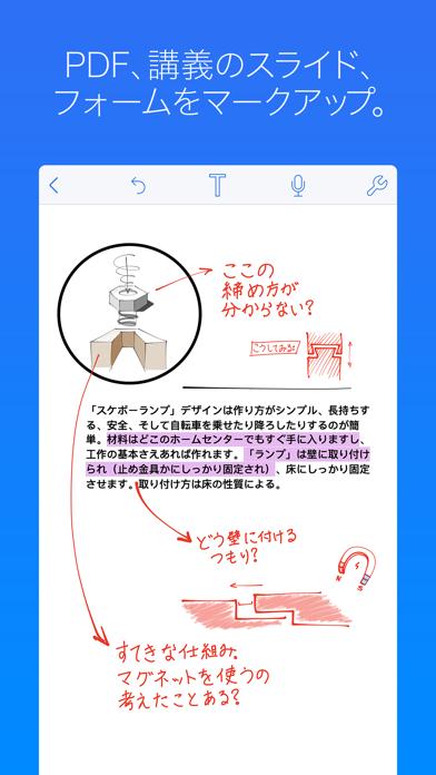 Notability ScreenShot3