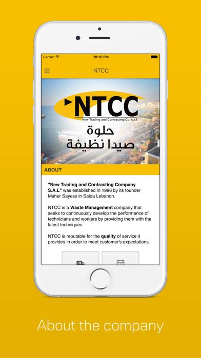 NTCC screenshot 1