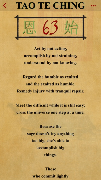 The Tao te Ching of Lao Tzu screenshot-8